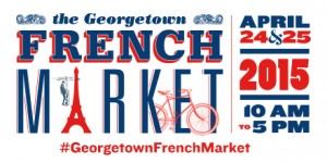 Georgetown French Market @ Book Hill neighborhood of Georgetown | Washington | District of Columbia | United States